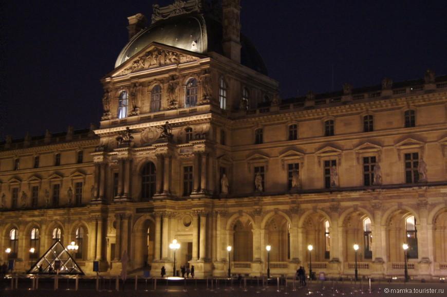 Тем более, что жила я в пяти минутах хотьбы от Лувра