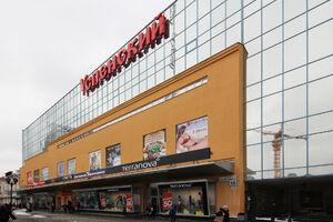 ТЦ Успенский в Екатеринбурге