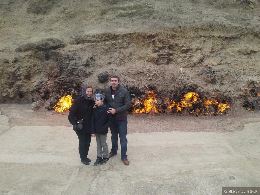 Я  с туристами (из сайта туристер.ру) на Огненной горе, любуемся чудой природы.