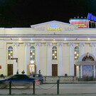 Кинотеатр Колизей