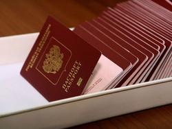 Граждане России стали реже обращаться за загранпаспортами