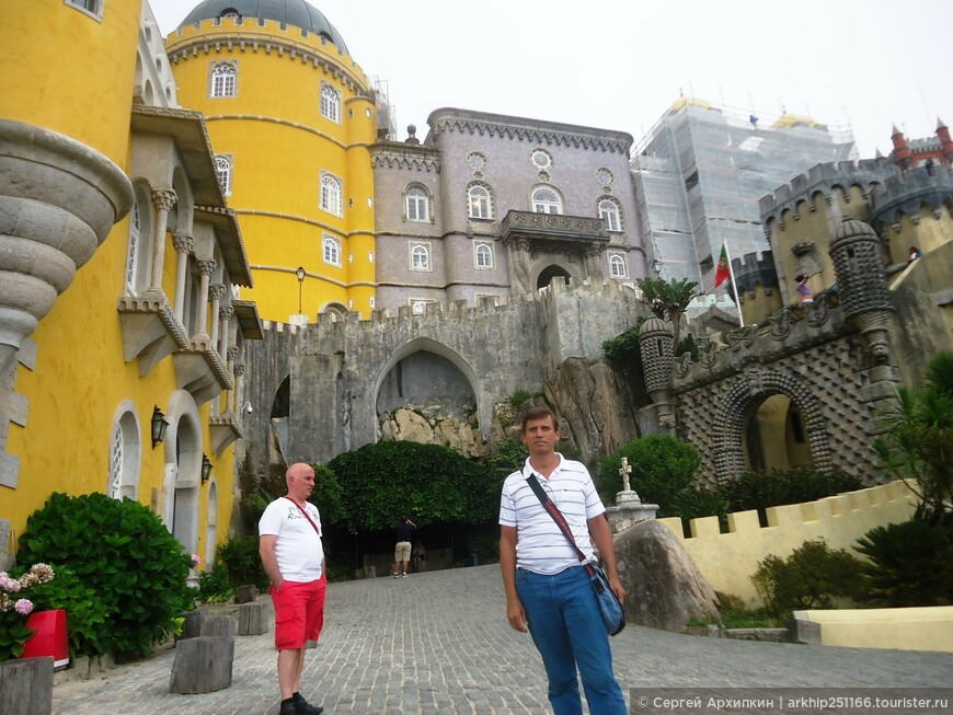 Во дворце Пена в Синтре (Португалия) - 06 августа 2014 года