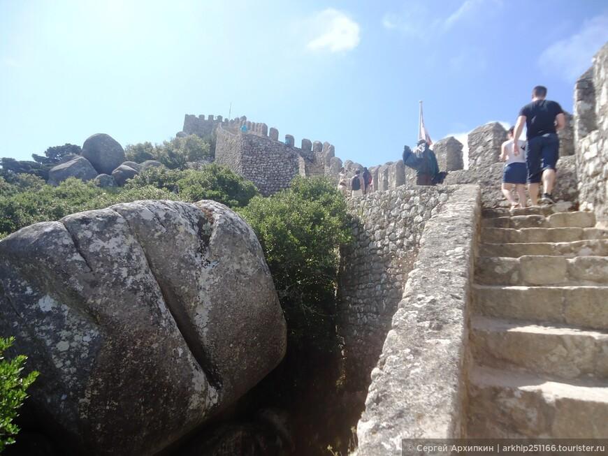 По стенам замка Мавров в Синтре