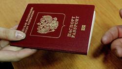Половина жителей России не собирается получать загранпаспорт