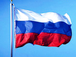 Популяризировать отдых в России будет новое госпредприятие