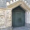 Церковь С.Феделе,портал Дракона