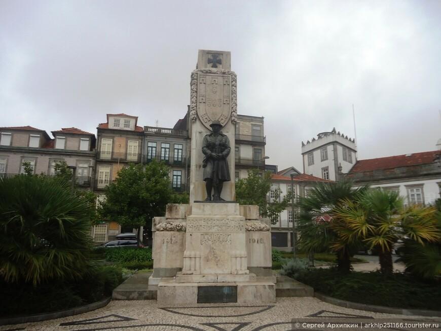 Памятник солдатам погибшим в Первую Мировую войну