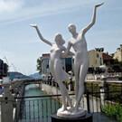 Скульптура «Влюблённые»