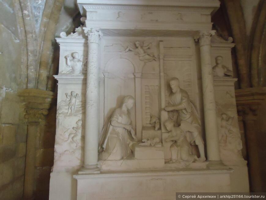 В Кафедральном соборе Коимбре