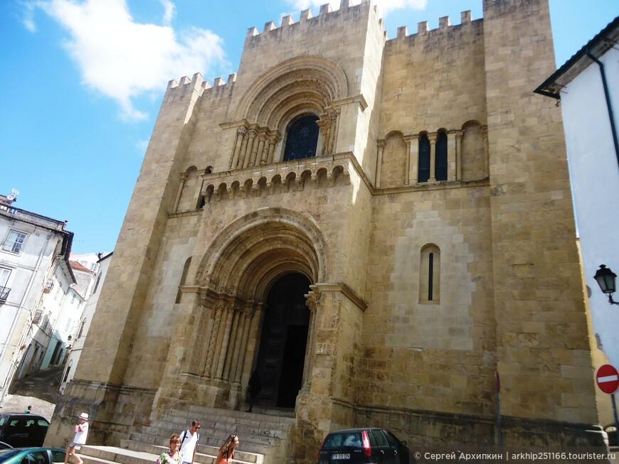Старый Кафедральный собор Коимбры (12 век)