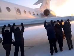 Руководство аэропорта Игарки назвало случай с Ту-134 розыгрышем