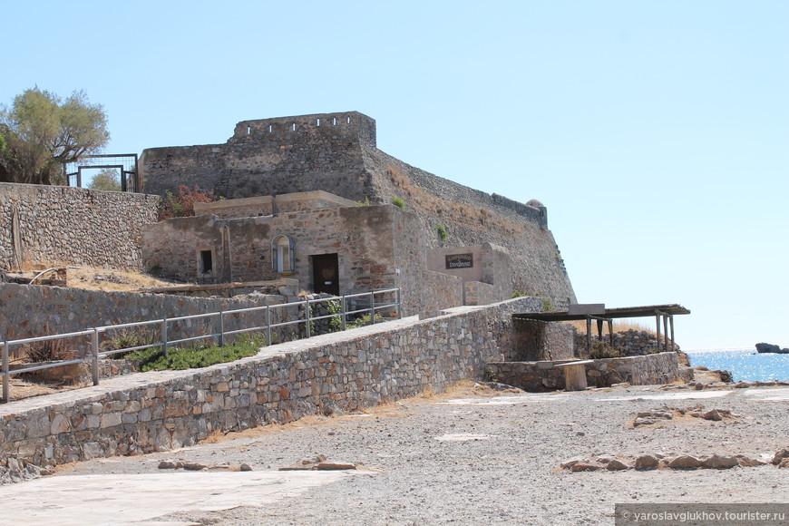 Крит 1185.jpg