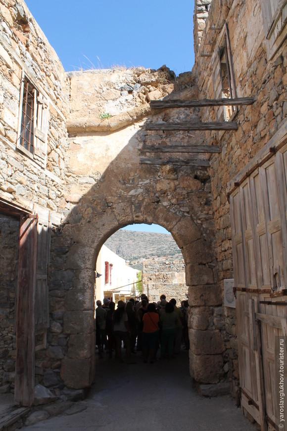 Крит 1199.jpg