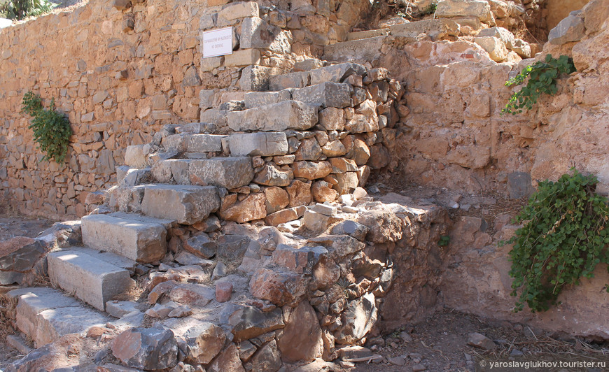 Крит 1213.jpg
