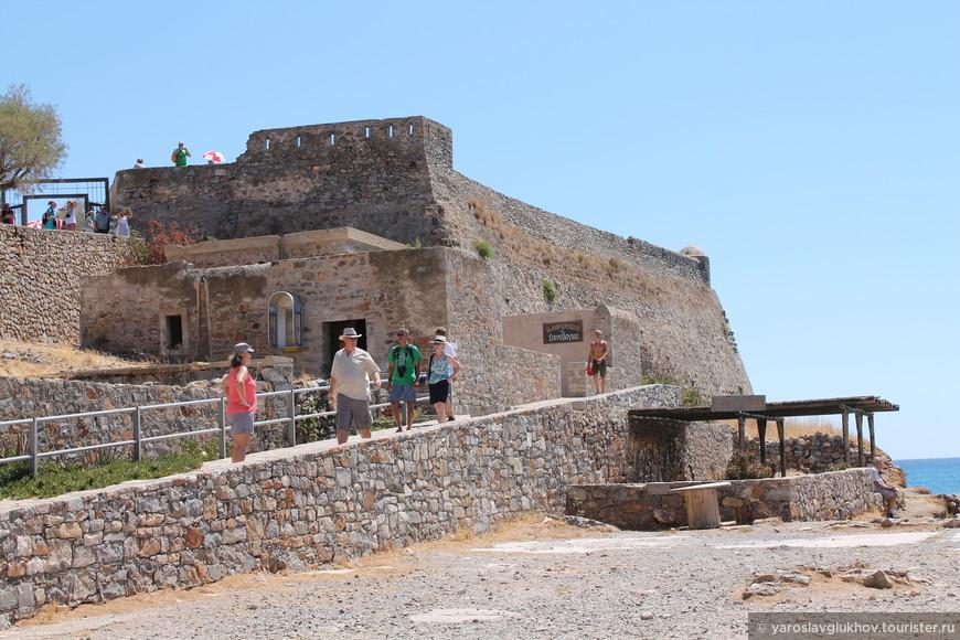 Венецианская крепость.