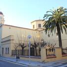 Церковь Санта Мария-дель-мар