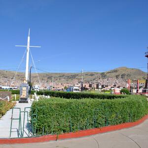 Озеро Титикака и его обитатели