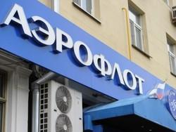 «Аэрофлот» возобновляет рейсы в Харьков и Днепропетровск