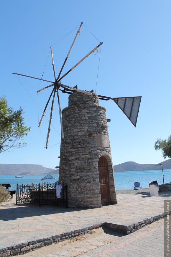 Ветряная мельница в порту Элунды.