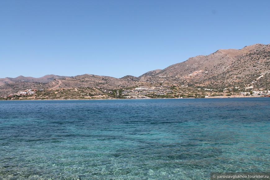 Крит 1262.jpg