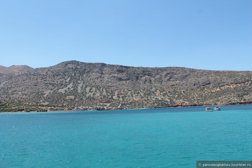 Крит 1459.jpg