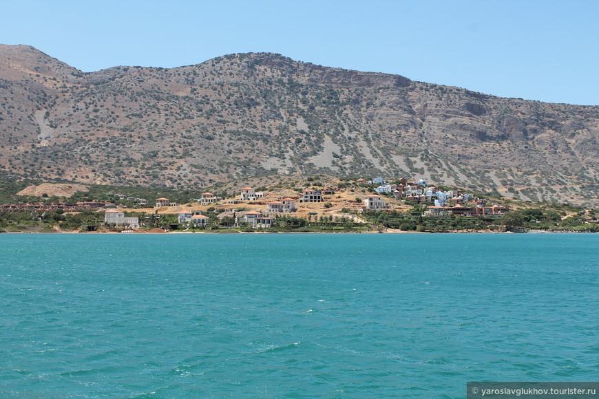 Крит 1469.jpg