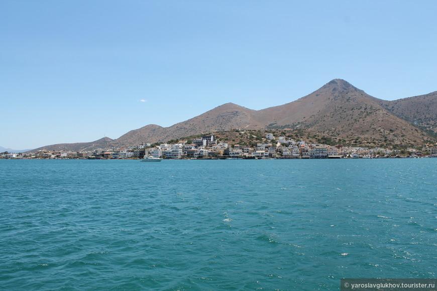 Крит 1489.jpg