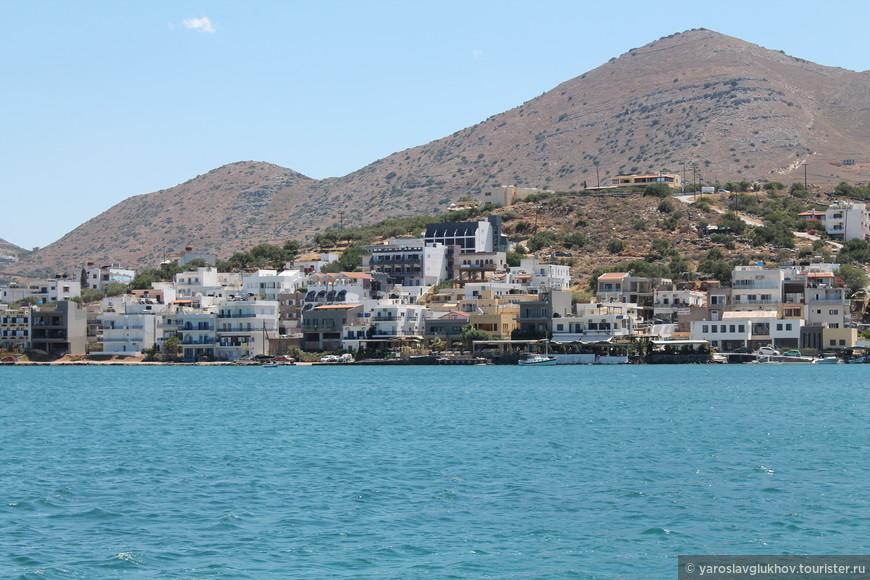Крит 1490.jpg