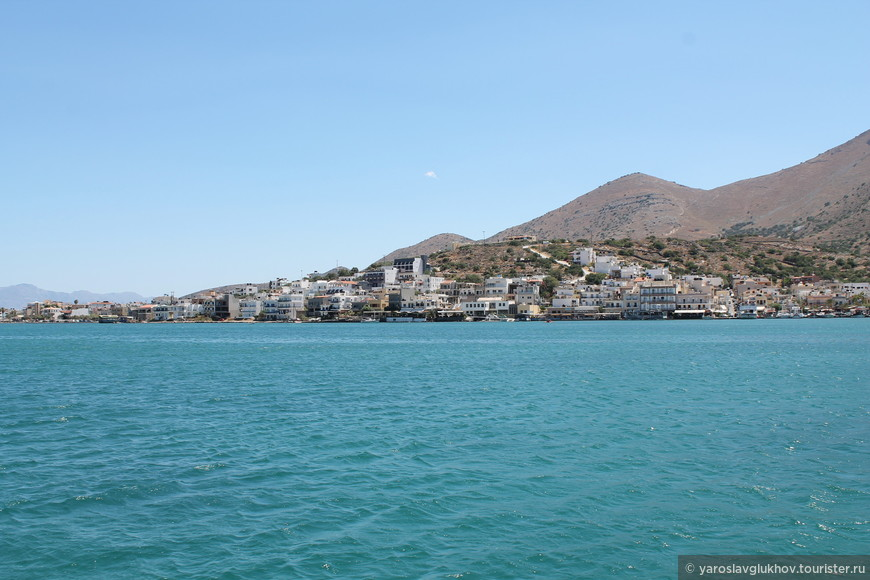 Крит 1493.jpg