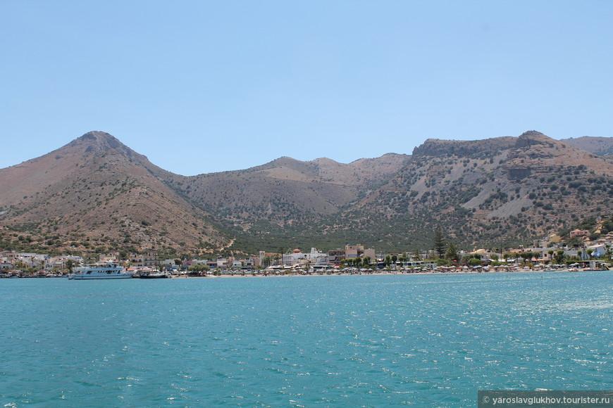 Крит 1494.jpg