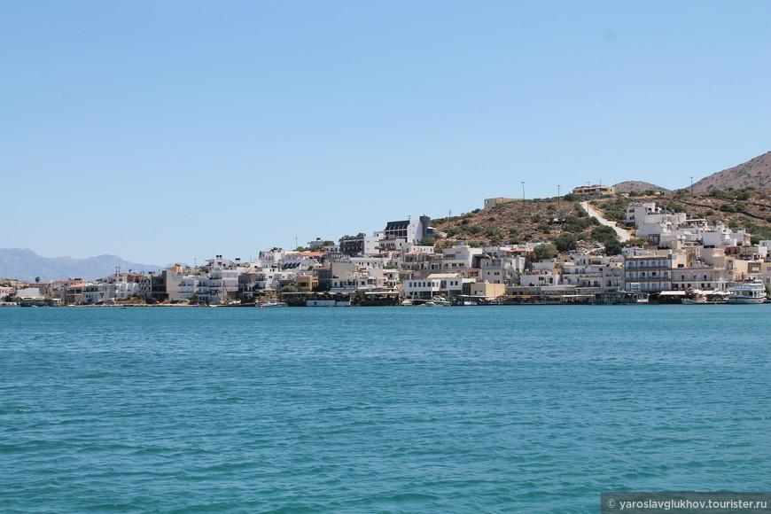 Крит 1499.jpg