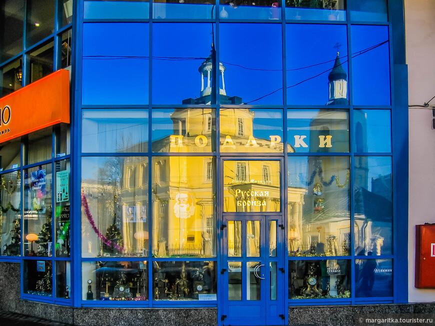 Храм Святителя Филиппа Митрополита Московского в Мещанской слободе Воскресная школа