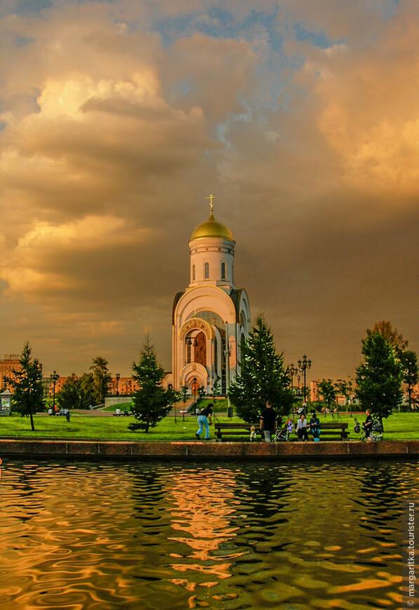 Поклонная гора, парк Победы, храм Георгия Победоносца