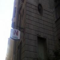 Гендиректора «Невы» отправили под домашний арест