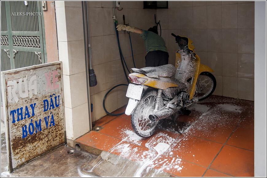 Довольно не типичная для европейца картина. У нас чаще моют машины, а не мотоциклы. Но в Ханое мотоциклов больше, чем машин. Поэтому это не авто-, а мото-мойка! Зато у нее есть одно преимущество - занимает очень немного места.