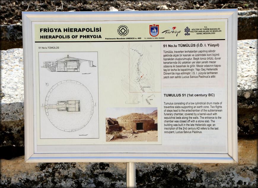 Еще важно отметить, что в западной части древнего города тоже есть кальциевые образования, но уже без туристов.