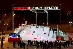 В Парке Горького открывается сноубордический парк