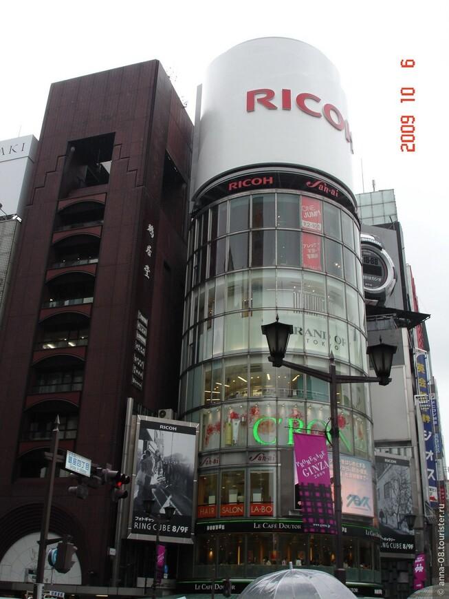 Пожар 1872 года уничтожил все постройки, и в период реставрации Мэйдзи правительство поручило английскому архитектору Томасу Уотерсу возвести в районе здания из красного кирпича. С этого времени улица стала средоточением западного влияния и до сих пор остается одним из главных центров Токио.
