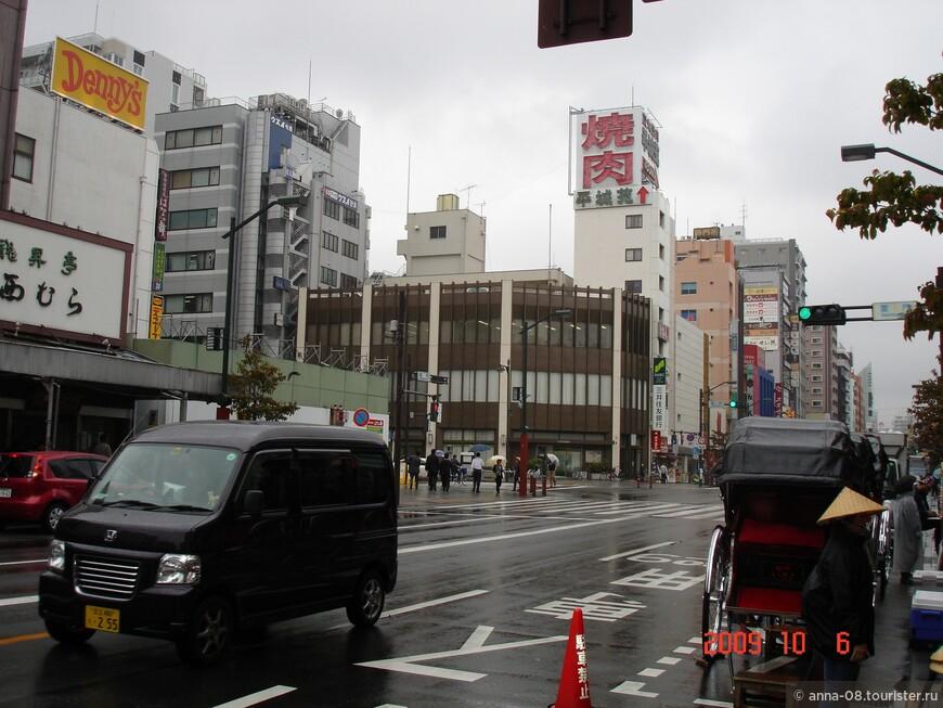 Район Асакуса, который посещают, чтобы познакомиться с традиционной простонародной культурой Японии. Район Асакуса сформировался в период Эдо (1600-1868 гг.) как коммерческий и развлекательный центр столицы.