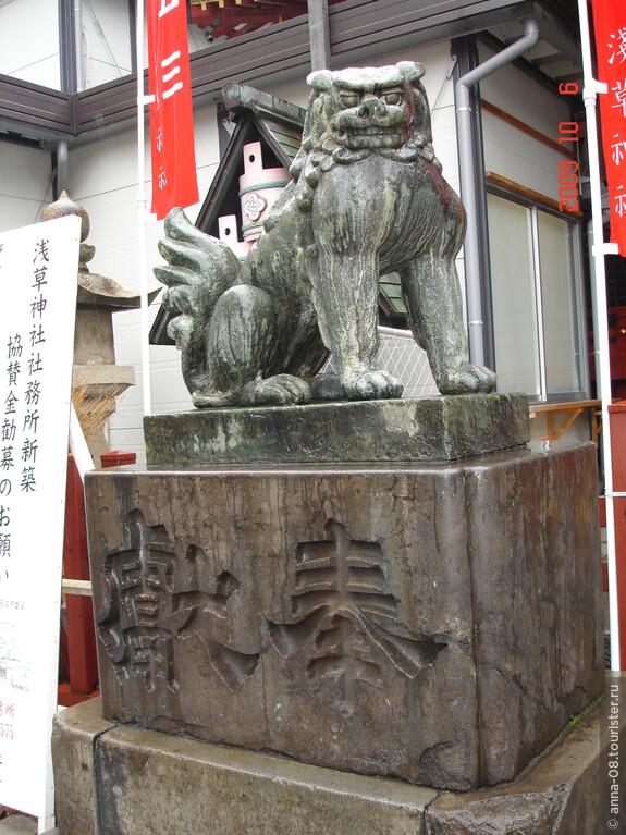 Легенда говорит о двух братьях рыбаках, Хинокуме Хаманари и Хинокуме Такэнари, нашедших в рыболовных сетях статуэтку бодхисаттвы Каннон в реке Сумида 17 мая в 628 году.