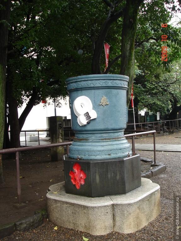 Статуя Каннон была помещена землевладельцем в маленький храм, а братья, в свою очередь, посвятили свою жизнь проповедованию пути Буддизма. Этот храм ныне известен как Сэнсо-дзи.