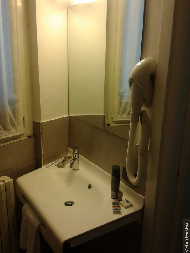 Ванная комната.