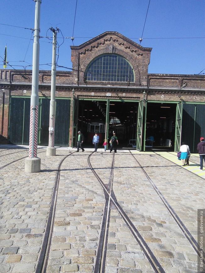 Старинное трамвайное депо, где открылся музей трамваев.