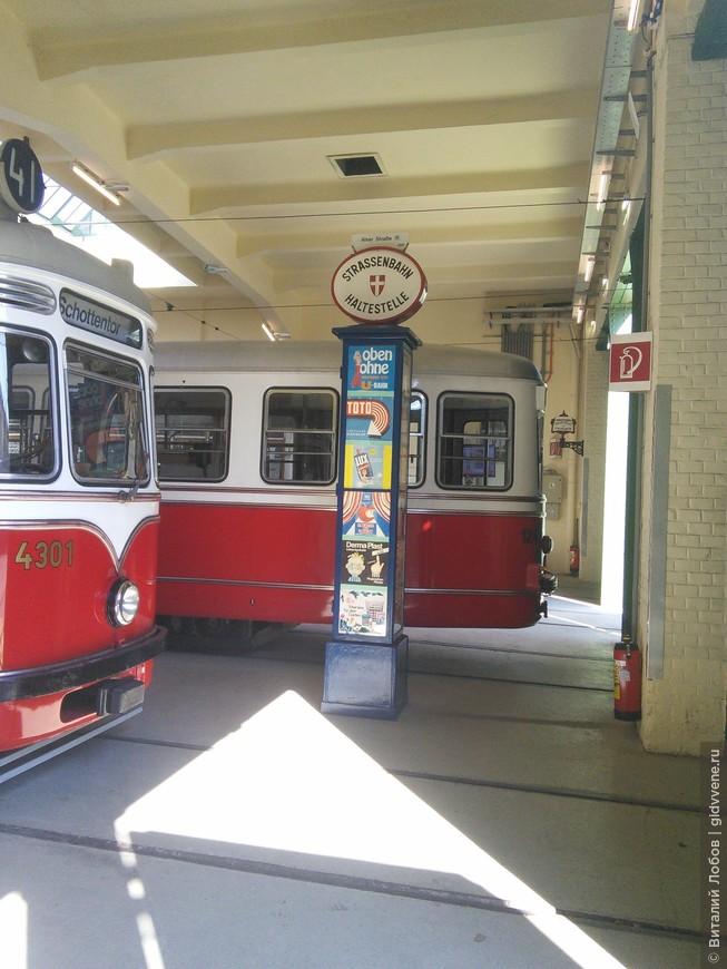 Таких трамваев уже не встретишь на улице Вены.
