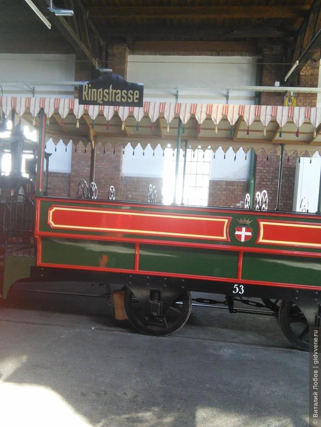 Первый венский трамвай на конной тяге, запущенный по Рингштрассе в 1865 году.
