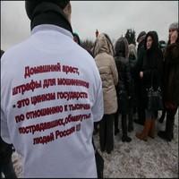 В Петербурге обманутые туристы вновь вышли на митинг