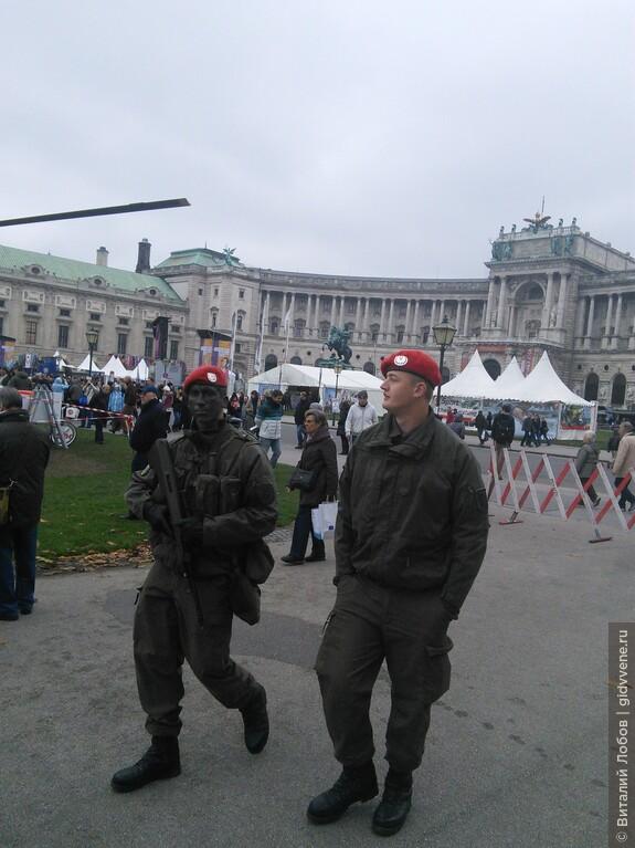 На выставке представлены все австрийские войска.