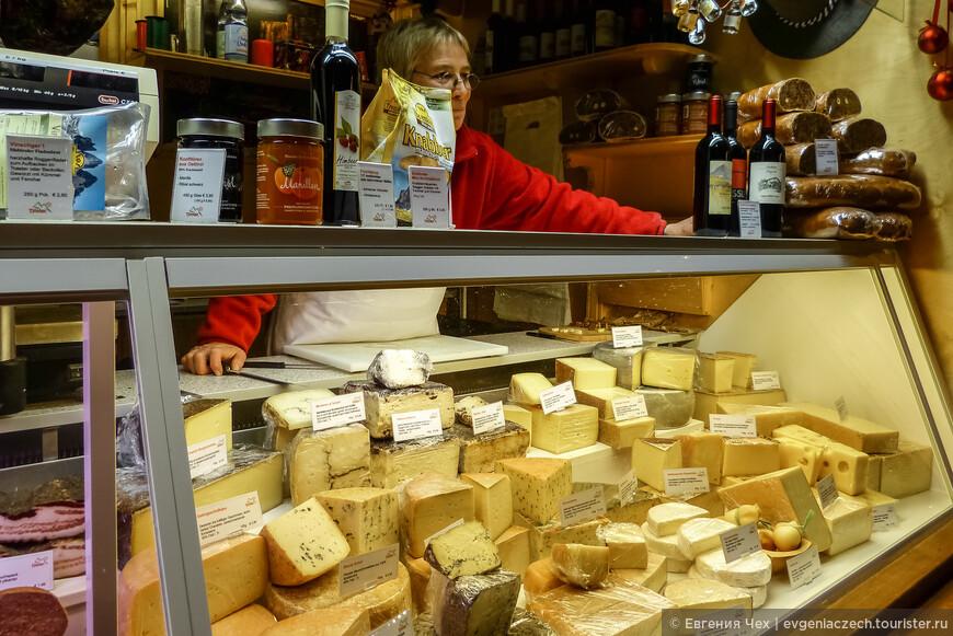 голандский сыр...