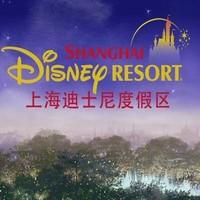 Диснейленд в Шанхае откроют в 2016 году