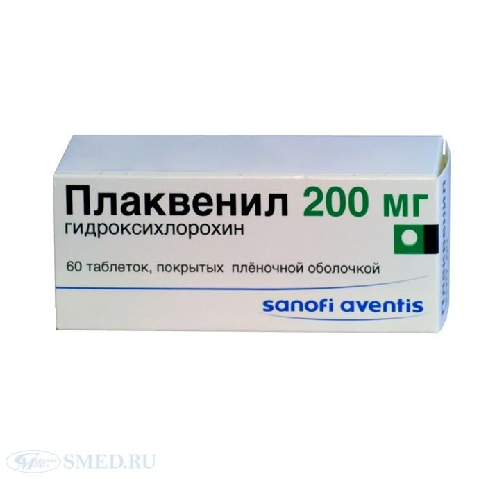 Таблетки против малярии 5